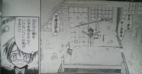 Negima_ron0114