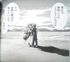 Negima_ron0202