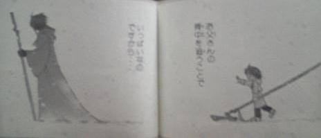 Negima_ron0209