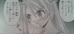 Negima_ron0212