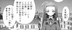 Negima_ron0305