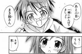Negima_ron0323
