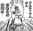 Negima_ron0802