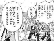Negima_ron1102