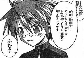 Negima_ron1106